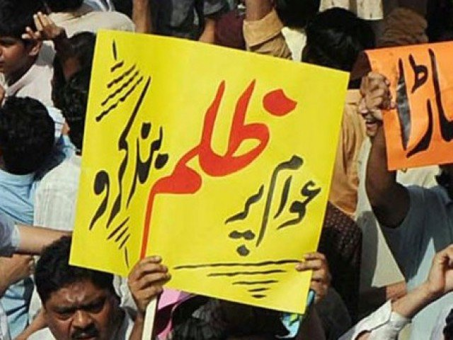 electricity-protest1-640x480.jpg