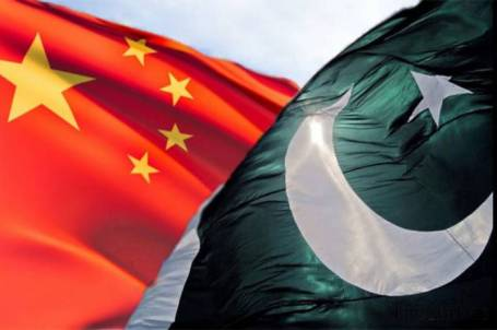 the-importance-of-cpec-1461565650-9244